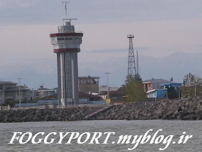 برج کنترل ترافیک دریایی بندرانزلی و فانوس دریایی این بندر